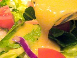 Outback Steakhouse Honey Mustard Salad Dressing copycat recipe by Todd Wilbur
