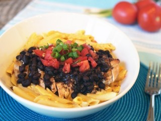 Ruby Tuesday Sonora Chicken Pasta